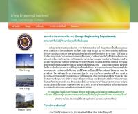 สาขาวิชาวิศวกรรมพลังงาน วิทยาลัยเทคโนโลยีสยาม - siamtechenergy.com