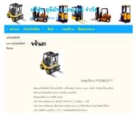 บริษัท ภูมิภัทร เมนเธอร์ จำกัด - phomphat6381.velaeasy.com