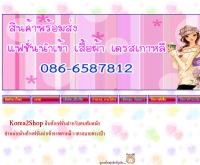 korea2shop - korea2shop.com