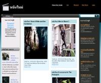 หนังใหม่ - the-best-movie2.blogspot.com