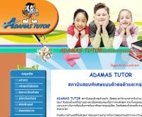 ADAMAS TUTOR - adamastutor.com/