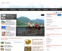 โรงแรม ที่พัก ที่ท่องเที่ยว แนะนำร้านอาหาร  ร้านสปา ทั่วไทย - stayandtravelguide.com