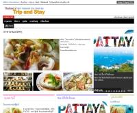 แนะนำ โรงแรม ที่พัก ที่กิน ที่เที่ยว ทั่วไทย - tripandstay.com