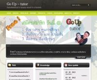 Go Up-tutor  - gouptutor.com/