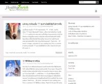 healthyenrich - healthyenrich.com