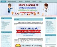 smartz Learning  - smartzlearning.com/
