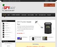 ISPY007 - ispy007.com