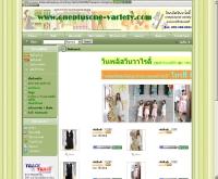 oneplusone-variety - oneplusone-variety.com