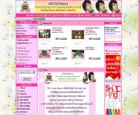 Cream Hoyon - MarketAtHome.com/shop/client/000059/creamhoyon