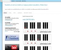 Piano Soul - pianosoul.com/