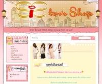 เสื้อผ้าแฟชั่น ชุดทำงาน - sistershop.net