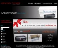 Toner laser remanu - memorytoner.com