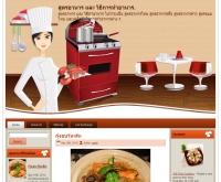 สูตรอาหาร - 108thaicooking.com