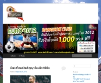 thaiball - thaiball.net