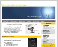 SmartBiz365 - smartbiz365.com