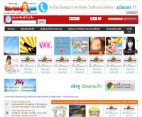 โฆษณาทูยู - kosana2you.com