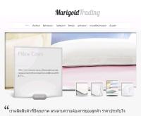 Marigold Trading - marigoldtrading.com