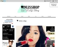 Vinlisshop - vinlisshop.lnwshop.com/