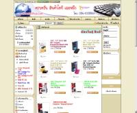 itcompshop - itcompshop.com