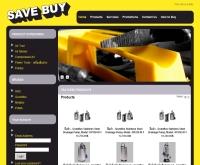 Save Time, Save Money, Save Energy at Save Buy - savebuy.co.th