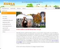Let Go Korea - letgokorea.com