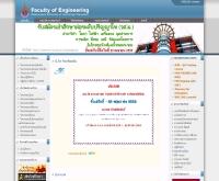 คณะวิศวกรรมศาสตร์ - en.rmutt.ac.th/engineering/