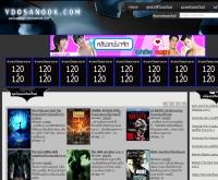เว็บดูหนังออนไลน์ใหม่ๆ - vdosanook.com