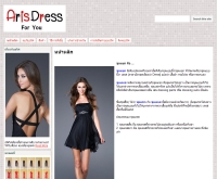 arisdress - arisdress.com