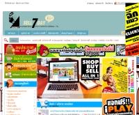 ลงประกาศฟรี โฆษณาฟรี โปรโมทฟรี  - sell7day.com