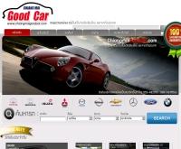 รถมือสองเชียงใหม่ - chiangmaigoodcar.com