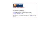 ชีวิตเกษตรครบวงจร - farmkaset.org/contents/default.aspx?content=00253
