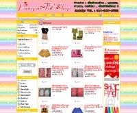 Pumpui Fat Shop - pumpuifatshop.weloveshopping.com