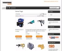108Hardware - 108hardware.com