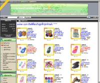 ขายส่งรองเท้าหลายชนิด ,กระเป๋า,เสื้อผ้า - wholesales-center.com