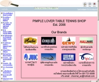 Pimple Lover Table Tennis Shop - pimplelover.pantown.com