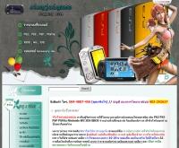 จริงใจเกมดอทคอม - jingjaigame.com