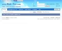 รักเธอ : ลงประกาศ โพสฟรี - ruk-ter.com