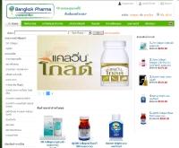 Bangkokpharma.com - bangkokpharma.com