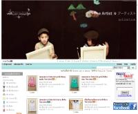 ร้านเสื้อผ้าเด็กสไตล์วินเทจ Brown as a berry - brownasaberryshop.com