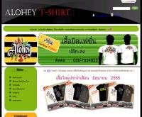 Alohey T-Shirt - aloheytshirt.com