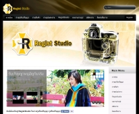 ถ่ายรูปรับปริญญา  ถ่ายสินค้าโดยช่างถ่ายรูปมืออาชีพ - registstudio.com/