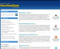 DownloadZeed.com ดาวน์โหลดโปรแกรมฟรี - DownloadZeed.com