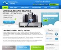 Domain Hosting Thailand - domainhostingthailand.com/