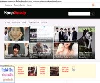 ข่าวบันเทิงเกาหลี - kpopgossip.com