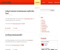คําคมเฟสบุ๊ค - dekjung.com