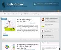 ArthitOnline Blog - arthitonline.me