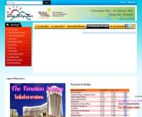 ทัวร์ฮ่องกง มาเก๊า - tourhongkong-macau.com/