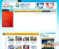 เที่ยวเกาหลี - xn--12c7bb6bhkmd7a3dh6ag9le9jod.com/