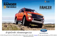 All New Ranger Club - allnewrangerclub.com