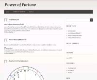 Power of Fortune - poweroffortune.com